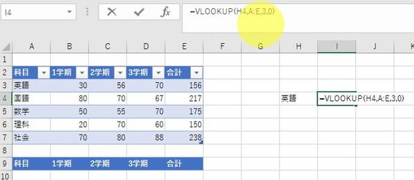 Kokomite_screenshot_1_2