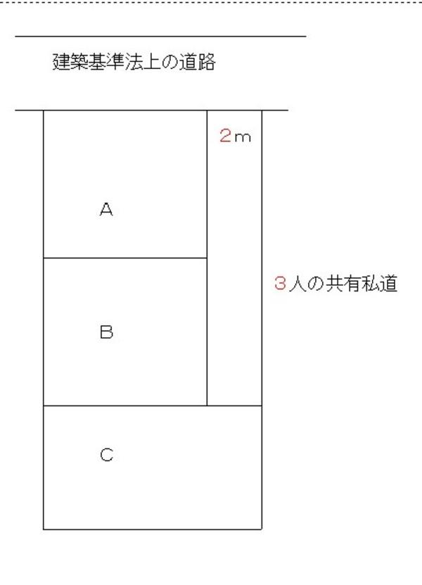 Hatazaotinohigeki_2